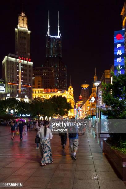 Estrada de Nanjing em Shanghai