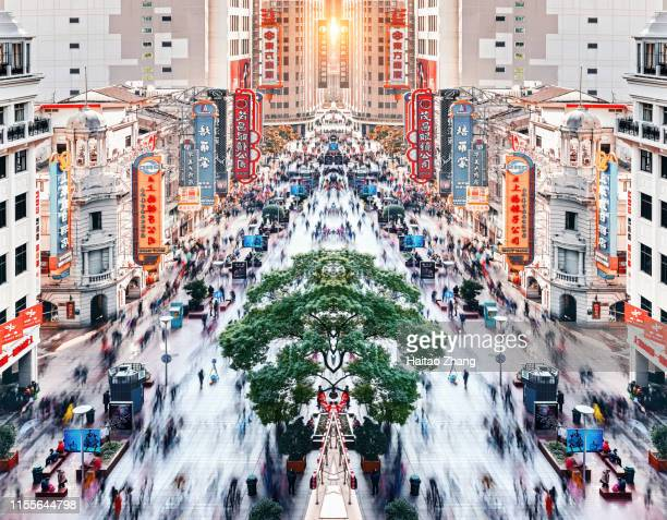 nanjing road pedestrian street, shanghai - shanghai stock pictures, royalty-free photos & images