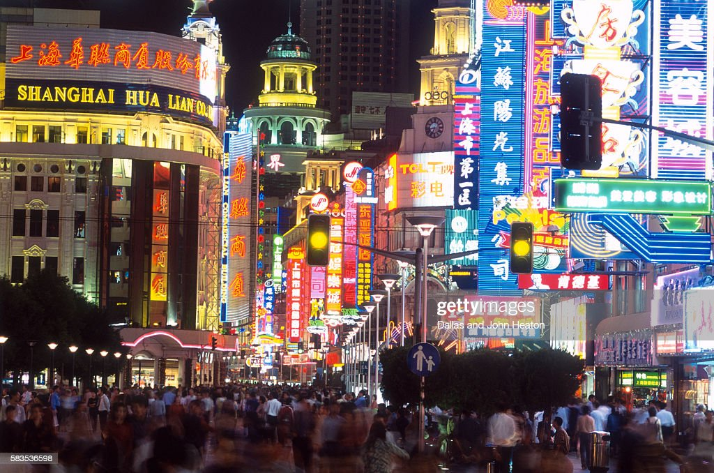 Nanjing Road, Shanghai, China : Stock Photo