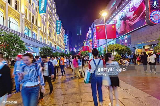 Nanjing Road Shanghai Crowded Shopping Street China