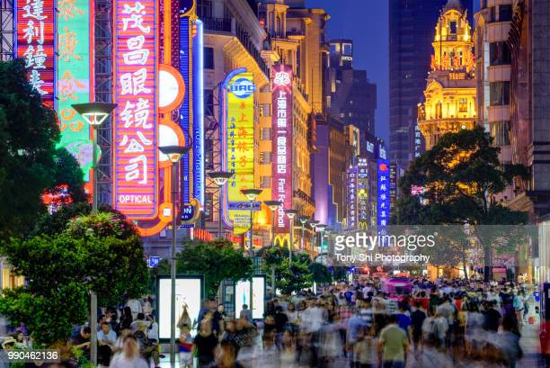 nanjing road shopping district - shanghai - the bund stock photos and pictures