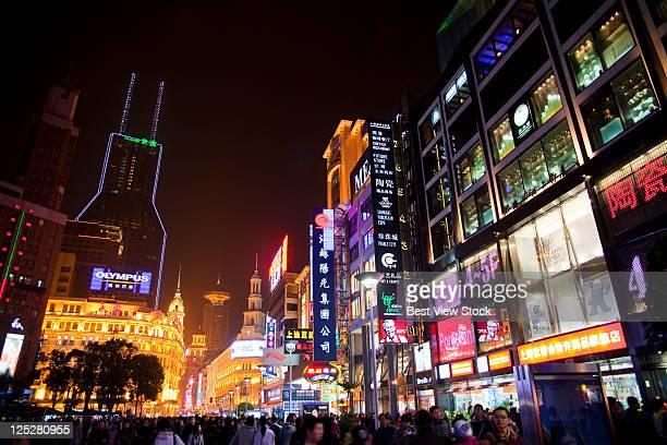 nanjing road,shanghai - nanjing road stock pictures, royalty-free photos & images
