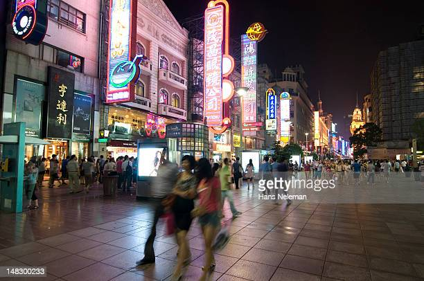 nanjing shopping street in shanghai - nanjing stock pictures, royalty-free photos & images