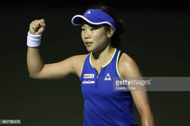 Nao Hibino of Japan celebrates after she defeated Magda Linette of Poland during the Semi Finals of the 2017 WTA Malaysian Open at the TPC on March 4...