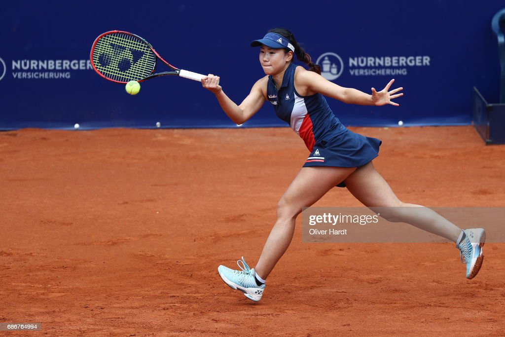 WTA Nuernberger Versicherungscup : ニュース写真