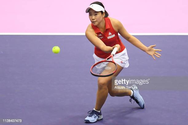 Nao Hibino of Japan plays a forehand in her Women's Singles match against Sara Sorribes Tormo of Spain on day one of the Fed Cup World Group II match...