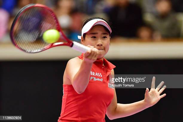 Nao Hibino of Japan plays a forehand in her Women's Singles match against Georgina GarciaPerez of Spain on day two of the Fed Cup World Group II...