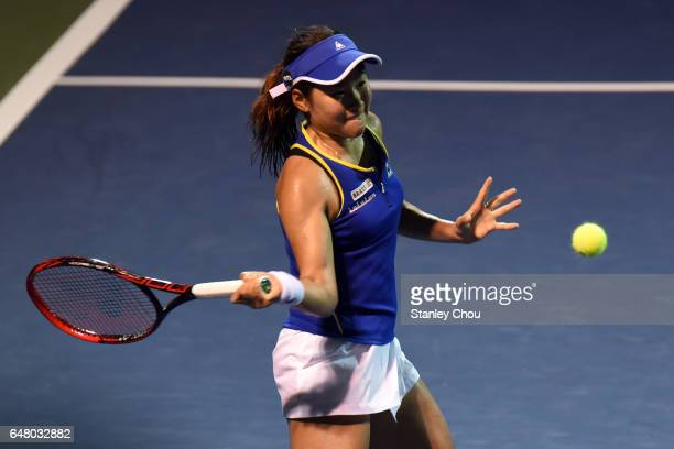 Nao Hibino of Japan plays a return shot to Magda Linette of Poland during the Semi Finals of the 2017 WTA Malaysian Open at the TPC on March 4 2017...
