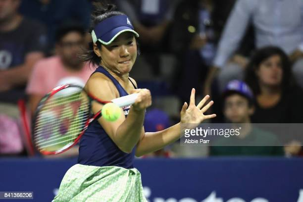 Nao Hibino of Japan returns a shot against Lucie Safarova of Czech Republic in their second round Women's Singles match on Day Four of the 2017 US...