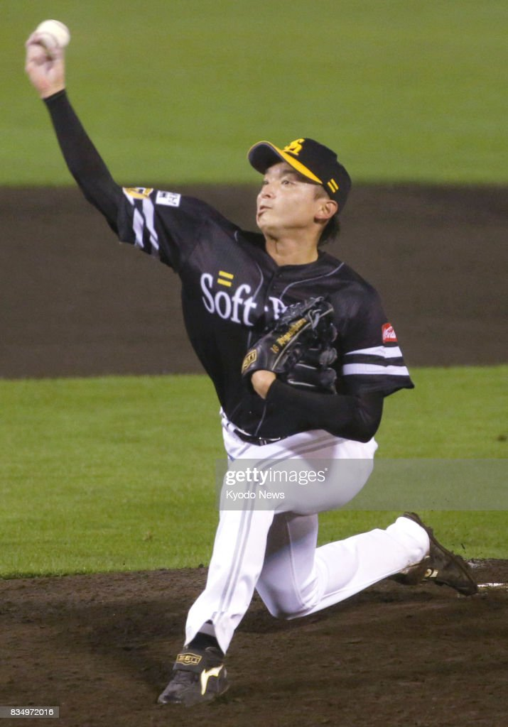 Baseball: Higashihama outduels Kishi as Hawks beat Eagles : News Photo