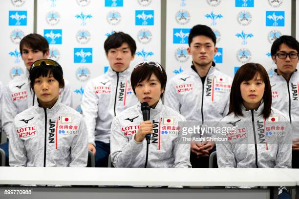 Nao Kodaira and PyeongChang Winter Olympics Japan speed skating team members attend a press conference after day four of the Speed Skating...