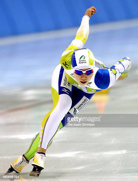 Nao Kodaira competes during day two of the All Japan Sprint Speed Skating Championships at Hokkaido Tokachi Oval on December 28 2011 in Obihiro...