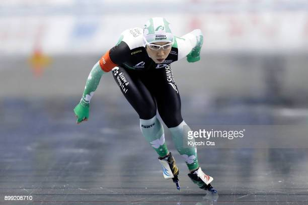 Nao Kodaira competes in the Ladies' 1000m during day two of the Speed Skating PyeongChang Winter Olympics qualifier at the M Wave on December 28 2017...