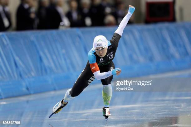 Nao Kodaira competes in the Ladies' 500m during day one of the Speed Skating PyeongChang Winter Olympics qualifier at the M Wave on December 27 2017...