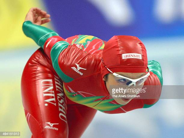 Nao Kodaira competes in the Women's 1500m during the All Japan Single Distance Speed Skating Championships at M Wave on October 24 2008 in Nagano...