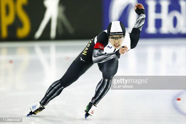 Nao Kodaira from Japan competes in the Women's 500 meter race of the ISU Speed Skating World Cup at Thialf Ice Arena in Heerenveen on February 23...