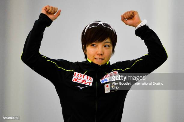 Nao Kodaira of Japan celebrates after winning the ladies 1000 meter final during day 3 of the ISU World Cup Speed Skating event on December 10 2017...