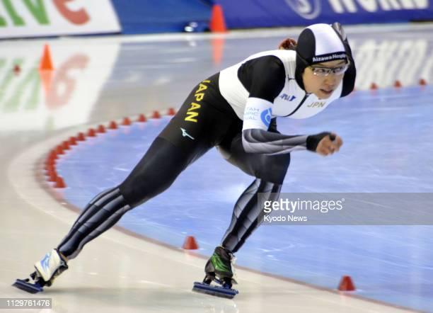 Nao Kodaira of Japan competes en route to winning the women's 500 meters at the World Cup speed skating seasonending event in Salt Lake City Utah on...