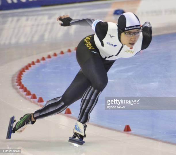 Nao Kodaira of Japan competes en route to winning the women's 500 meters in the seasonending World Cup speed skating event in Salt Lake City Utah on...