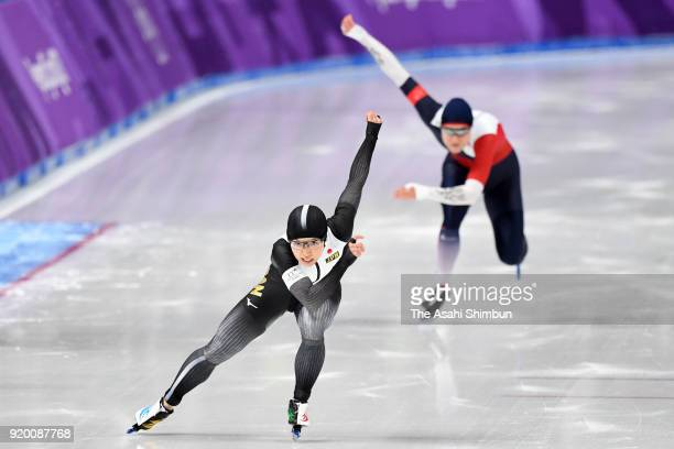 Nao Kodaira of Japan competes in the Speed Skating Ladies' 500m on day nine of the PyeongChang 2018 Winter Olympic Games at Gangneung Oval on...