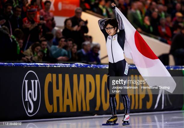 Nao Kodaira of Japan does the lap of honor after winning the ISU World Sprint Speed Skating Championships Heerenveen at Ice Rink Thialf on February...