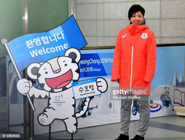 Nao Kodaira of Japan is seen on arrival at Yangyang International Airport on February 4 2018 in Yangyanggun South Korea