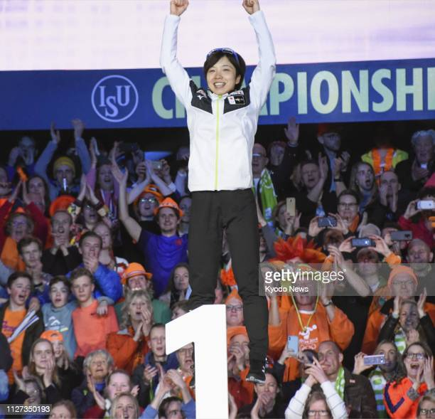 Nao Kodaira of Japan jumps for joy after claiming the women's overall title at the ISU World Sprint Speed Skating Championships in Heerenveen the...