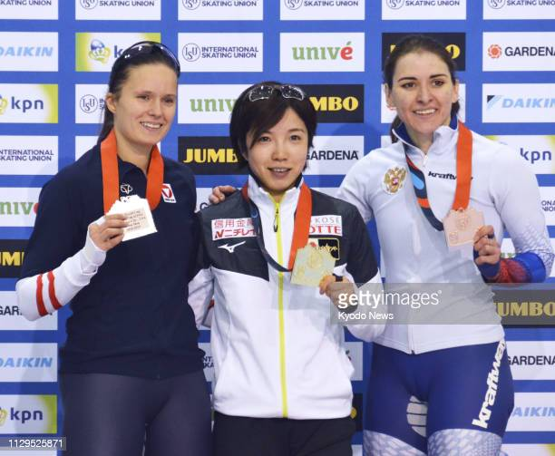 Nao Kodaira of Japan poses for a photo after winning the women's 500 meters in the World Cup speed skating seasonending event in Salt Lake City Utah...