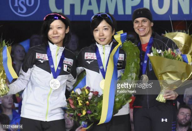 Nao Kodaira of Japan poses for a photo after winning the women's overall title at the ISU World Sprint Speed Skating Championships in Heerenveen the...
