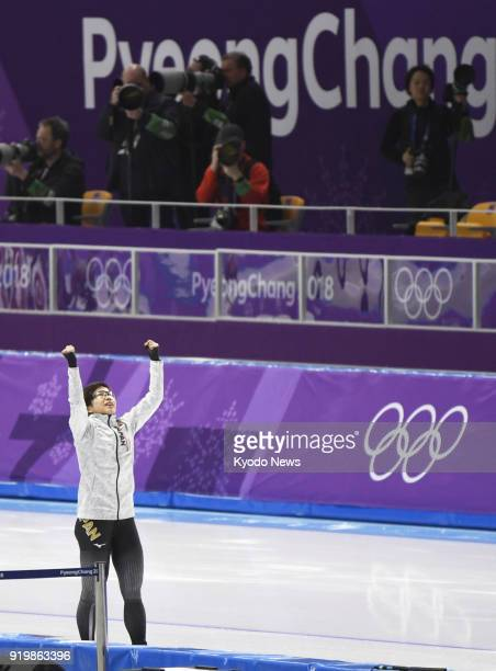 Nao Kodaira of Japan reacts after finishing her race in the women's 500meter speed skating at the Pyeongchang Winter Olympics in Gangneung South...
