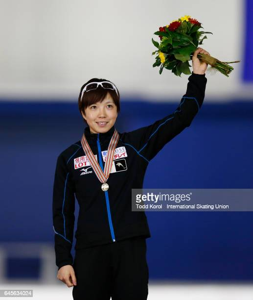 Nao Kodaira of Japan reacts after winning the overall women's points title during the ISU World Sprint Speed Skating Championships on February 26...