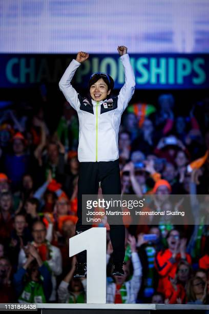 Nao Kodaira of Japan reacts in the Ladies overall classification medal ceremony during day 2 of the ISU World Sprint Speed Skating Championships...