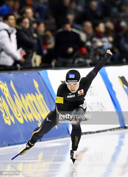 Nao Kodaira of Japan skates to victory in the women's 500 meters at the speed skating World Cup in Salt Lake City Utah on Dec 9 2017 ==Kyodo