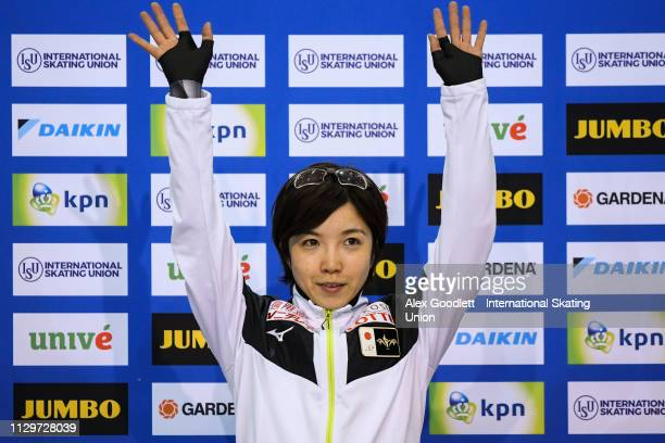 Nao Kodaira of Japan stands on the podium after the women's 2nd 500m duing the ISU World Cup Final at the Utah Olympic Oval on March 10 2019 in Salt...