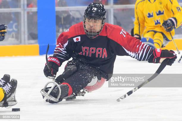 Nao Kodama of Japan in action during the Ice Hockey Classification Game between Japan and Sweden on day seven of the PyeongChang 2018 Paralympic...
