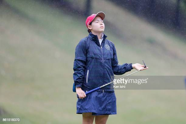 Nao Onishi of Japan looks dejected on the 17th hole during the final round of the Udonken Ladies at the Mannou Hills Country Club on October 15 2017...