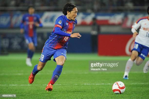 Naohiro Ishikawa of FC Tokyo in action during the J. League Nabisco Cup match between FC Tokyo and Albirex Niigata at Ajinomoto Stadium on March 18,...