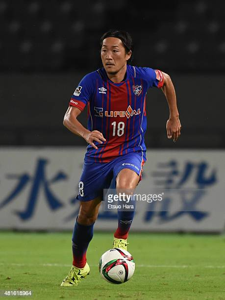 Naohiro Ishikawa of FC Tokyo in action during the J.League match between FC Tokyo and Montedio Yamagata at Ajinomoto Stadium on July 19, 2015 in...