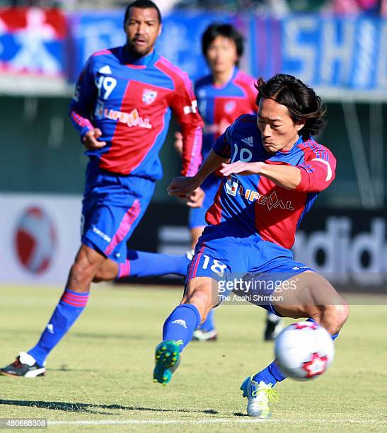 Naohiro Ishikawa of FC Tokyo scores his team's first goal during the 91st Emperor's Cup quarter final match between FC Tokyo and Urawa Red Diamonds...