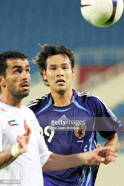 Naohiro Takahara of Japan in action during the AFC Asian Cup Group B match between the United Arab Emirates and Japan at My Dinh National Stadium on...