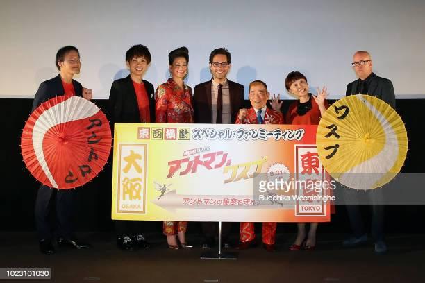 Naoki Inada Yuzuru Kawai Evangeline Lilly Paul Rudd Medaka Ikeno Narumi and Peyton Reed attend the 'AntMan And The Wasp' premiere on August 23 2018...