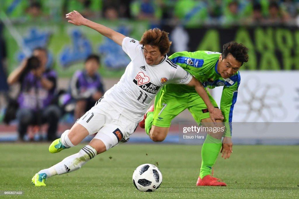 Shonan Bellmare v Vegalta Sendai - J.League J1