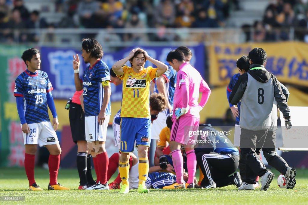 Vegalta Sendai v Yokohama F.Marinos - J.League J1