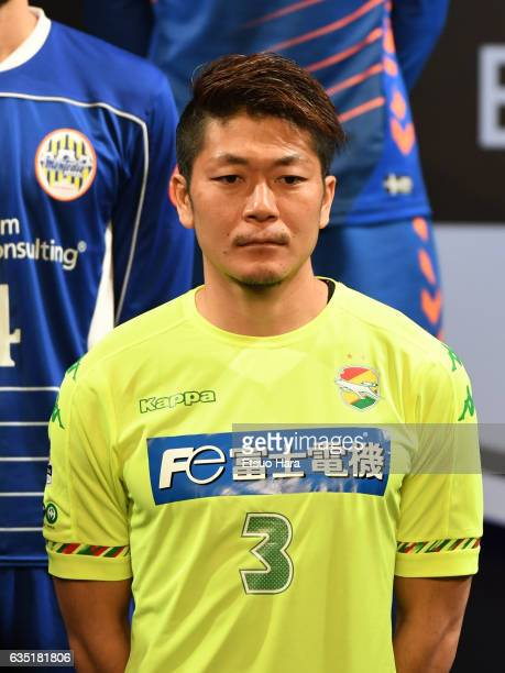 Naoki Kondo of JEF United Ichihara Chiba looks on during the J.League Kick Off Conference at Tokyo International Forum on February 13, 2017 in Tokyo,...