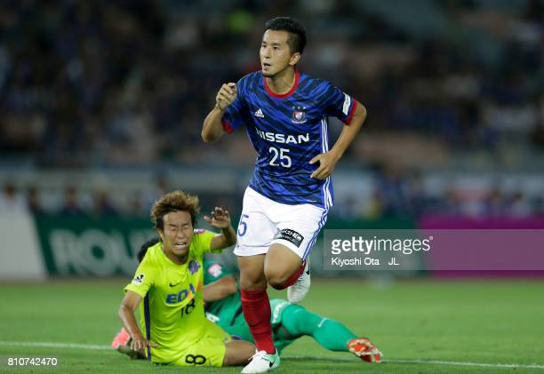 Naoki Maeda of Yokohama FMarinos celebrates scoring the opening goal during the JLeague J1 match between Yokohama FMarinos and Sanfrecce Hiroshima at...