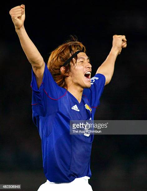 Naoki Matsuda of Japan celebrates the win during the FIFA World Cup Korea/Japan Group H match between Japan and Russia at International Stadium...