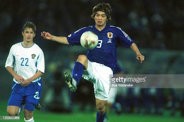 Naoki Matsuda of Japan in action during the 2002 FIFA World Cup Korea Japan Group H match between Japan and Russia at International Stadium Yokohama...
