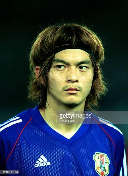 Naoki Matsuda of Japan looks on prior to the 2002 FIFA World Cup Korea Japan Group H match between Japan and Russia at International Stadium Yokohama...