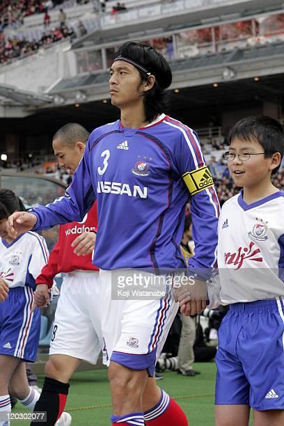 Naoki Matsuda of Yokohama F Marinos walks into the pitch prior to the JLeague match between Yokohama F Marinos and Urawa Red Diamonds at Nissan...