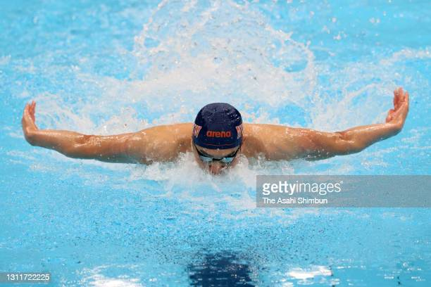 Naoki Mizunuma competes in the Men's 100m Butterfly final on day seven of the 97th Japan Swimming Championships at the Tokyo Aquatics Centre on April...